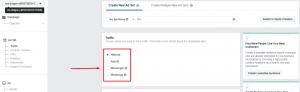 קמפיין תנועה למסנגר בפייסבוק