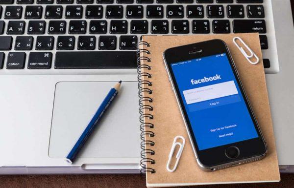 איך מתחילים לפרסם בפייסבוק ללא טעיות